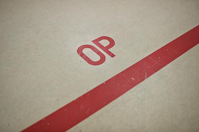 Der Schriftzug OP markiert im Krankenhaus Jerusalem die Grenzlinie zwischen OP- und Eingangsbereich.
